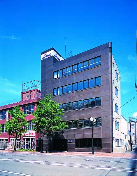 本社社屋(札幌)
